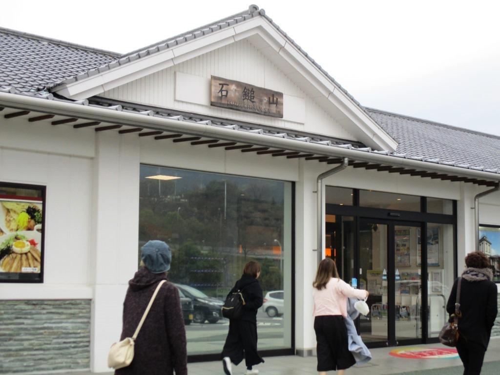 f:id:yagikatsuji:20170323102309j:plain