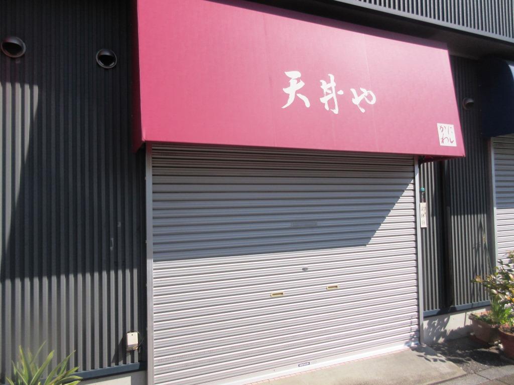 f:id:yagikatsuji:20170329110711j:plain