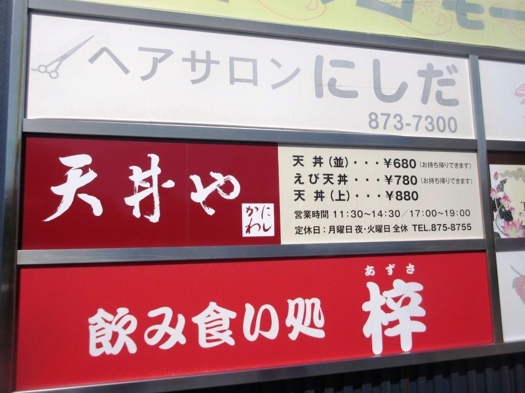 f:id:yagikatsuji:20170329110902j:plain