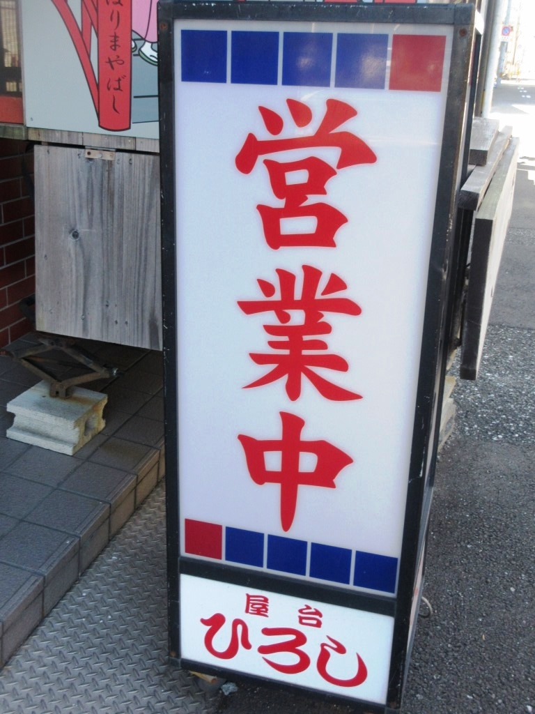 f:id:yagikatsuji:20170329111909j:plain