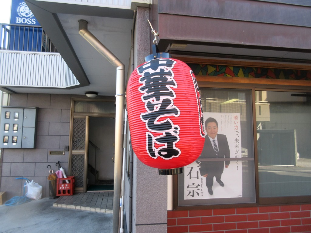 f:id:yagikatsuji:20170329114330j:plain