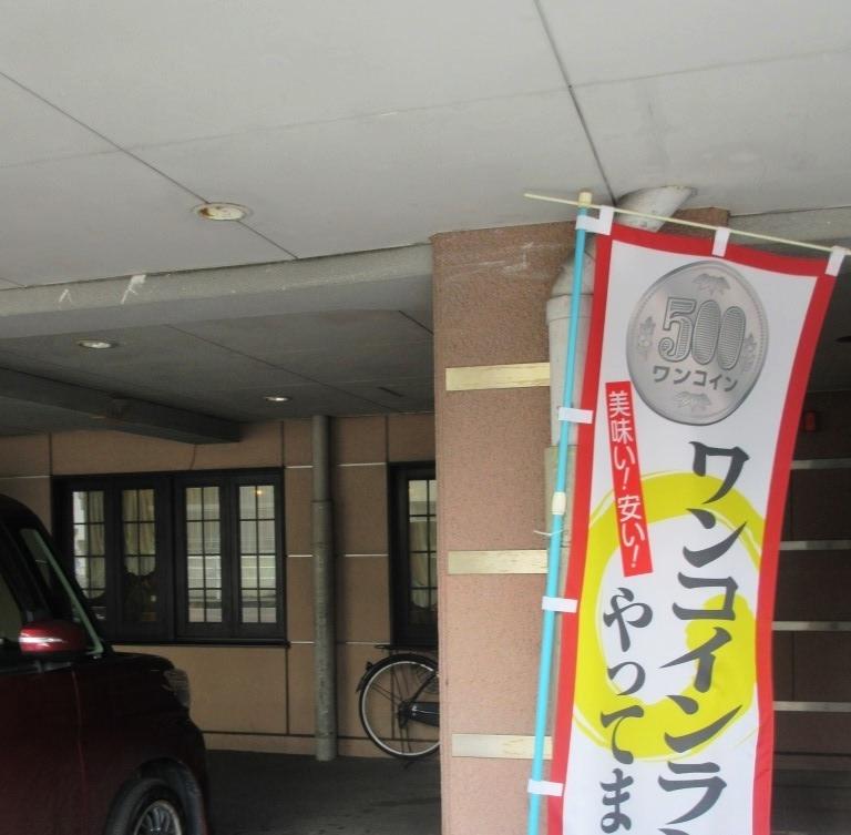 f:id:yagikatsuji:20170329182223j:plain