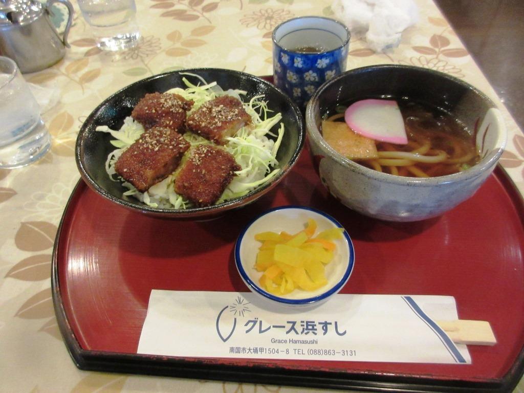 f:id:yagikatsuji:20170329183015j:plain