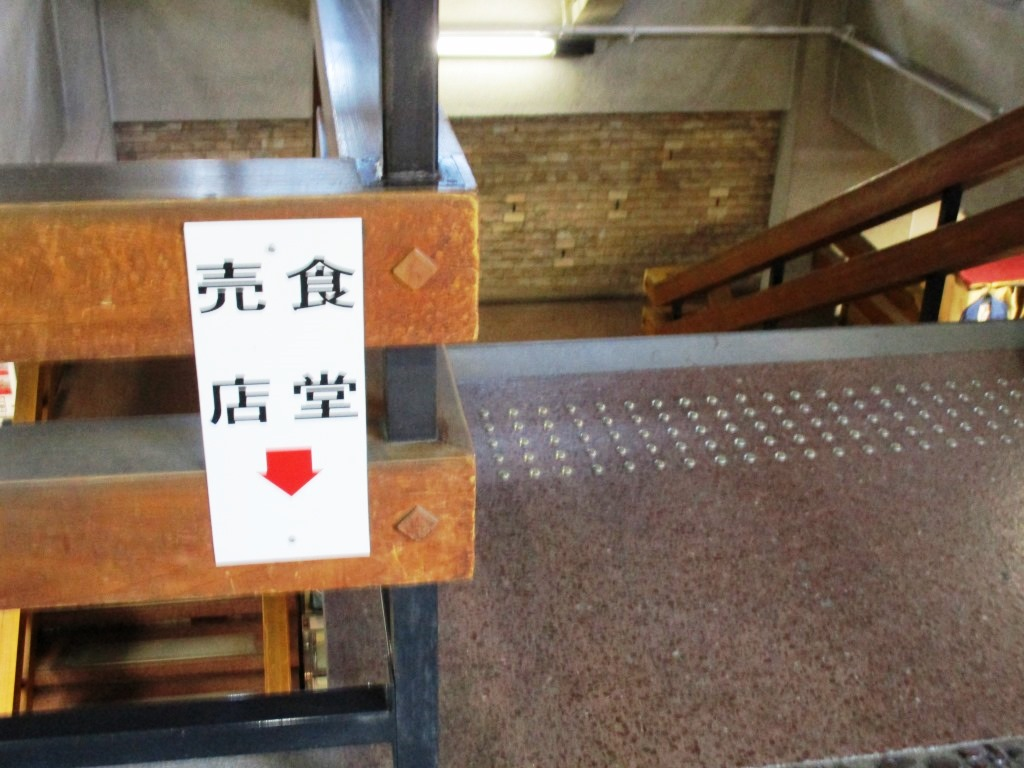 f:id:yagikatsuji:20170330103158j:plain