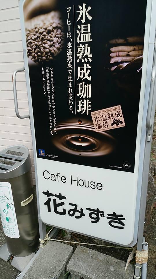 f:id:yagikatsuji:20170412174417j:plain