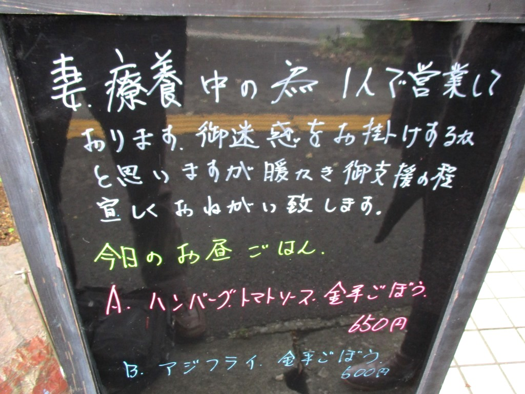 f:id:yagikatsuji:20170412180509j:plain