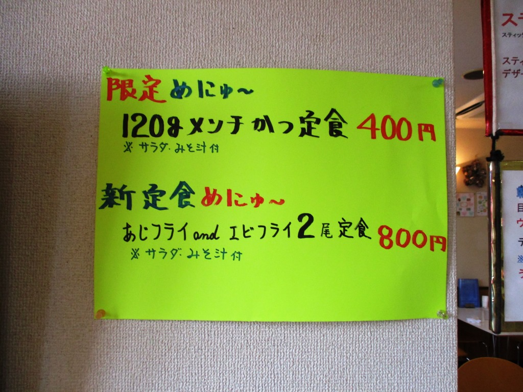 f:id:yagikatsuji:20170412180722j:plain
