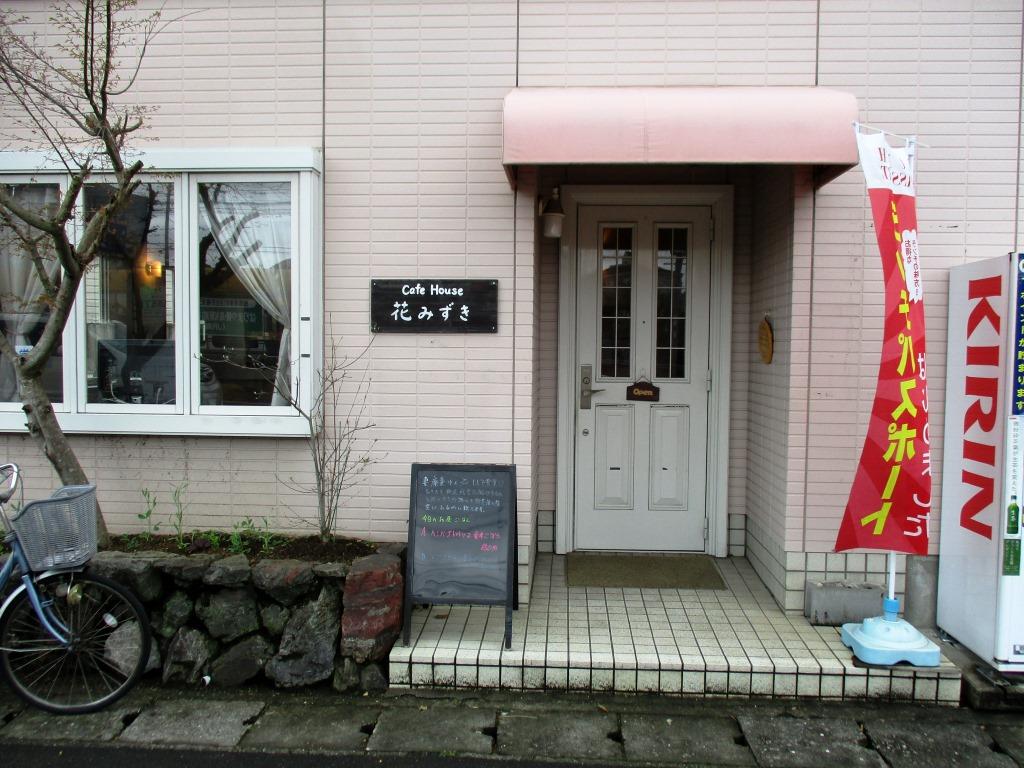 f:id:yagikatsuji:20170412184322j:plain