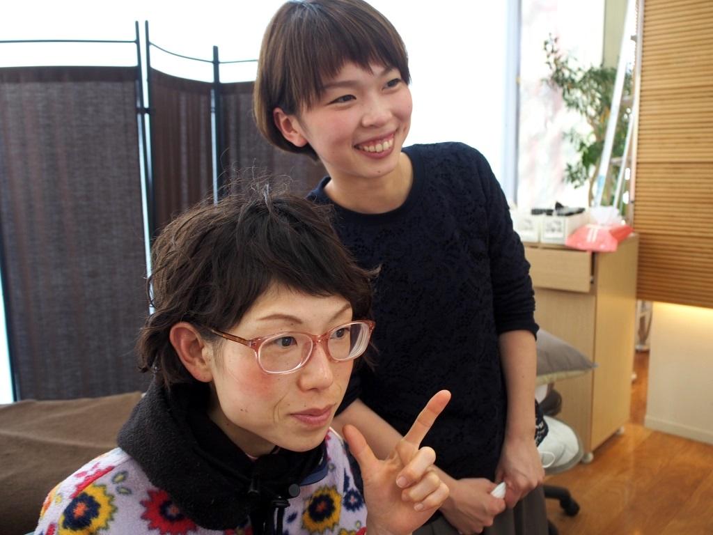 f:id:yagikatsuji:20170419105915j:plain
