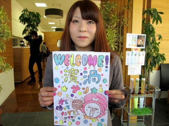 f:id:yagikatsuji:20170516183600j:plain