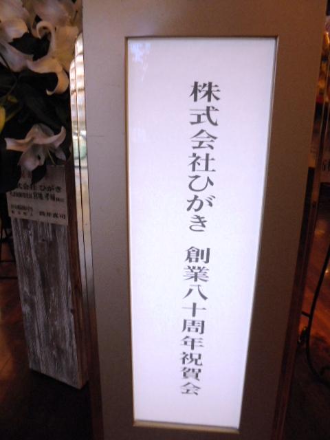 f:id:yagikatsuji:20170523105234j:plain