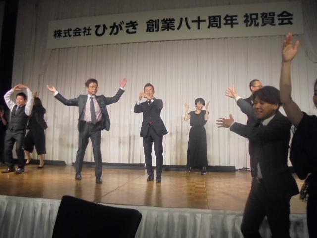 f:id:yagikatsuji:20170523160208j:plain
