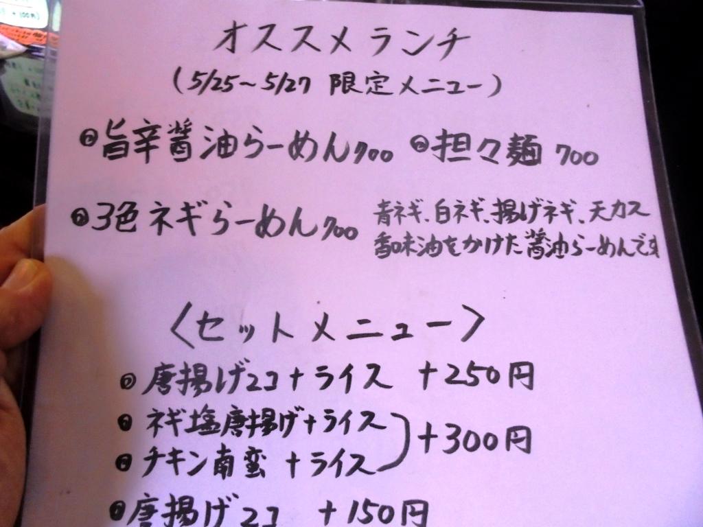 f:id:yagikatsuji:20170526111459j:plain