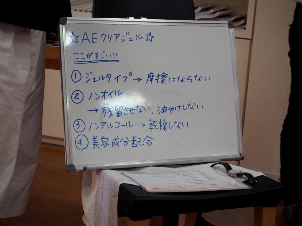 f:id:yagikatsuji:20170530190512j:plain