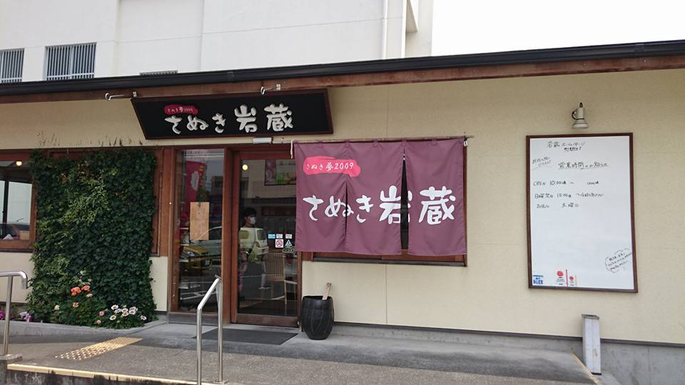 f:id:yagikatsuji:20170602092241j:plain