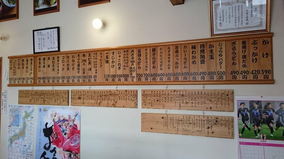 f:id:yagikatsuji:20170602103554j:plain