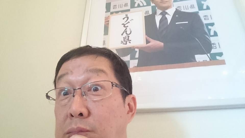 f:id:yagikatsuji:20170602110016j:plain