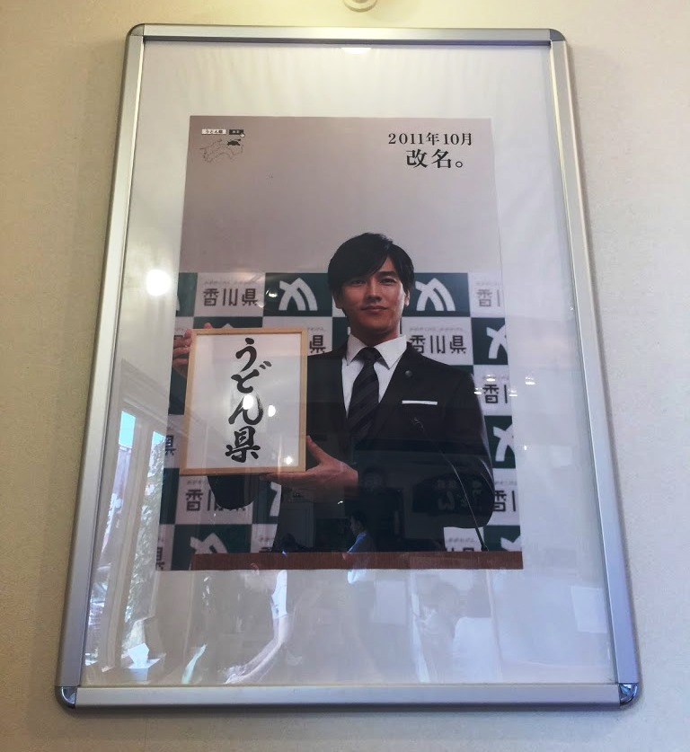 f:id:yagikatsuji:20170602110312j:plain
