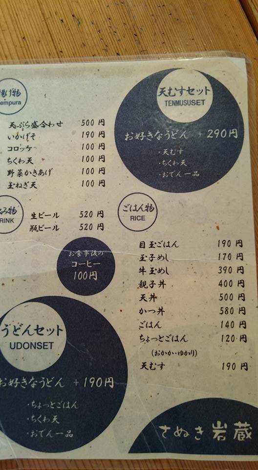 f:id:yagikatsuji:20170602111344j:plain