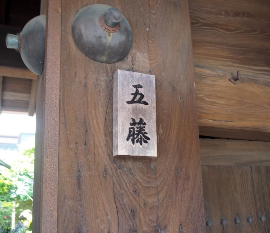 f:id:yagikatsuji:20170607151643j:plain