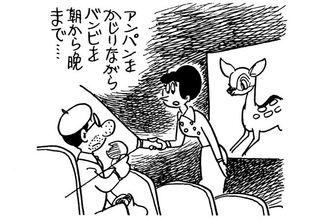 f:id:yagikatsuji:20170613130158j:plain