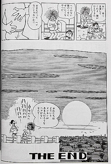 f:id:yagikatsuji:20170613144240j:plain