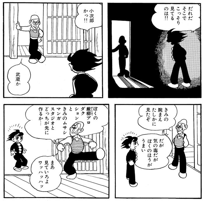 f:id:yagikatsuji:20170613184520j:plain