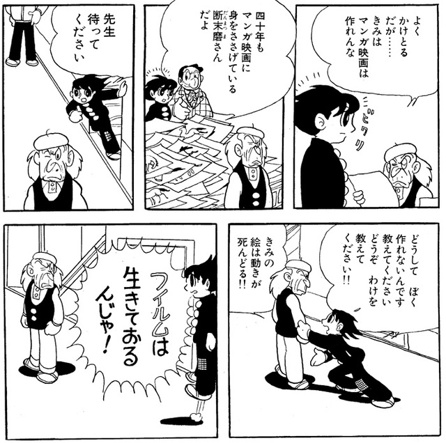f:id:yagikatsuji:20170613184633j:plain