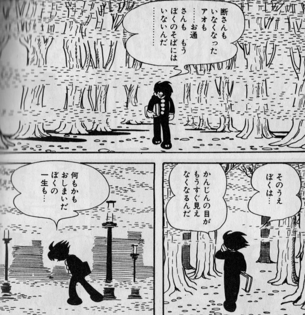 f:id:yagikatsuji:20170613184923j:plain