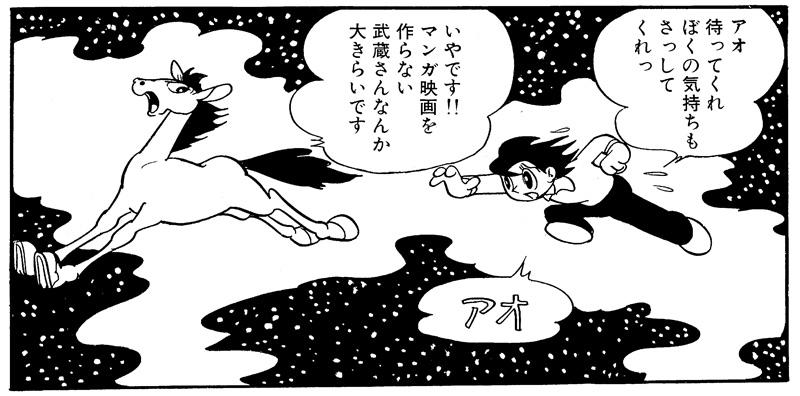 f:id:yagikatsuji:20170613185202j:plain