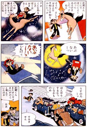f:id:yagikatsuji:20170614121826j:plain