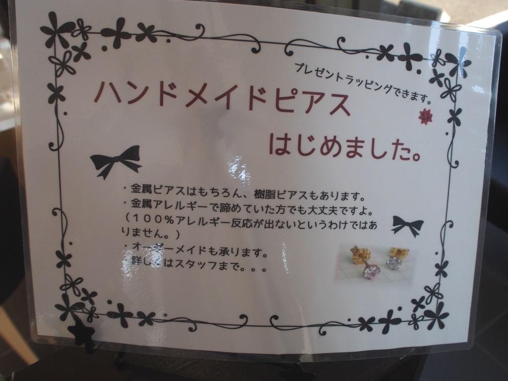 f:id:yagikatsuji:20170615151327j:plain