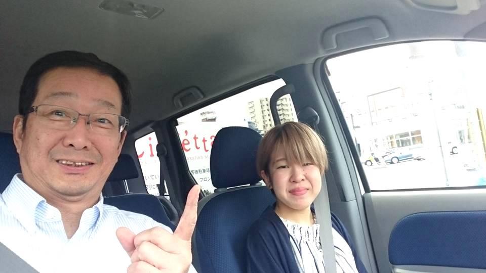 f:id:yagikatsuji:20170620101143j:plain