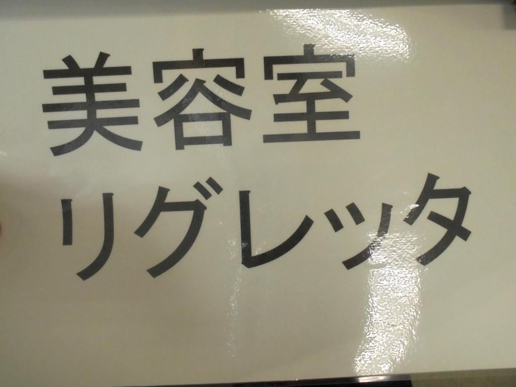 f:id:yagikatsuji:20170620102437j:plain
