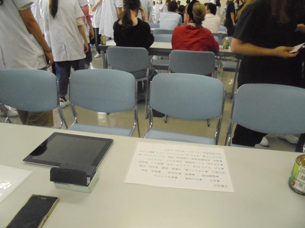 f:id:yagikatsuji:20170620105012j:plain