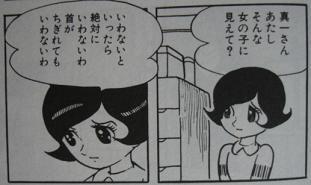 f:id:yagikatsuji:20170620135100j:plain