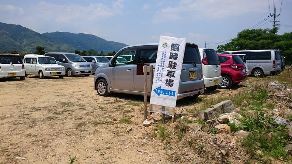 f:id:yagikatsuji:20170621101205j:plain