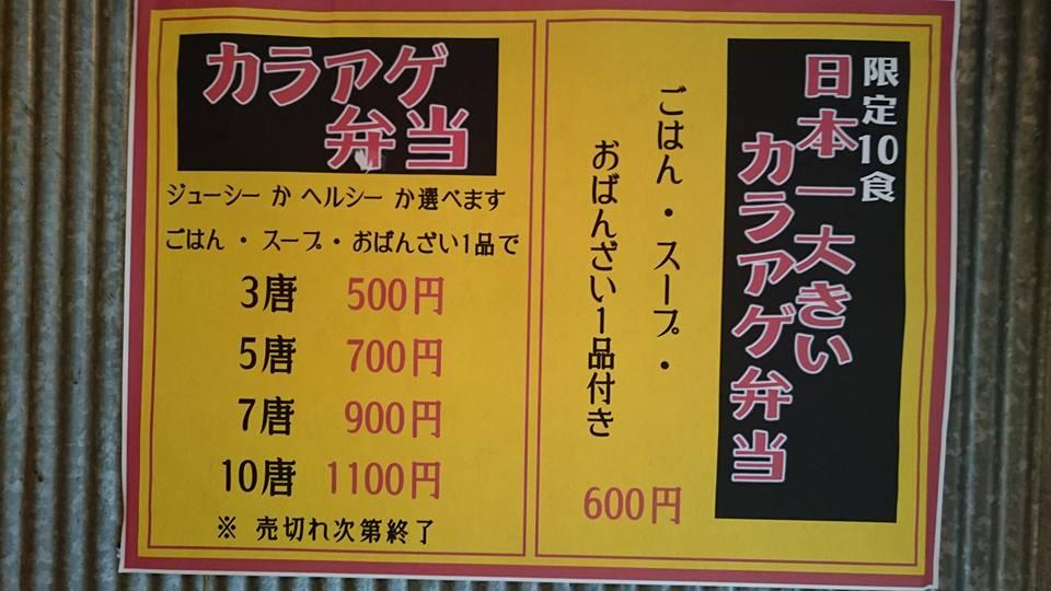 f:id:yagikatsuji:20170629145123j:plain