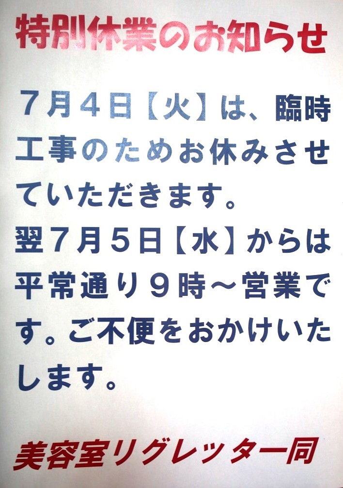 f:id:yagikatsuji:20170630175222j:plain