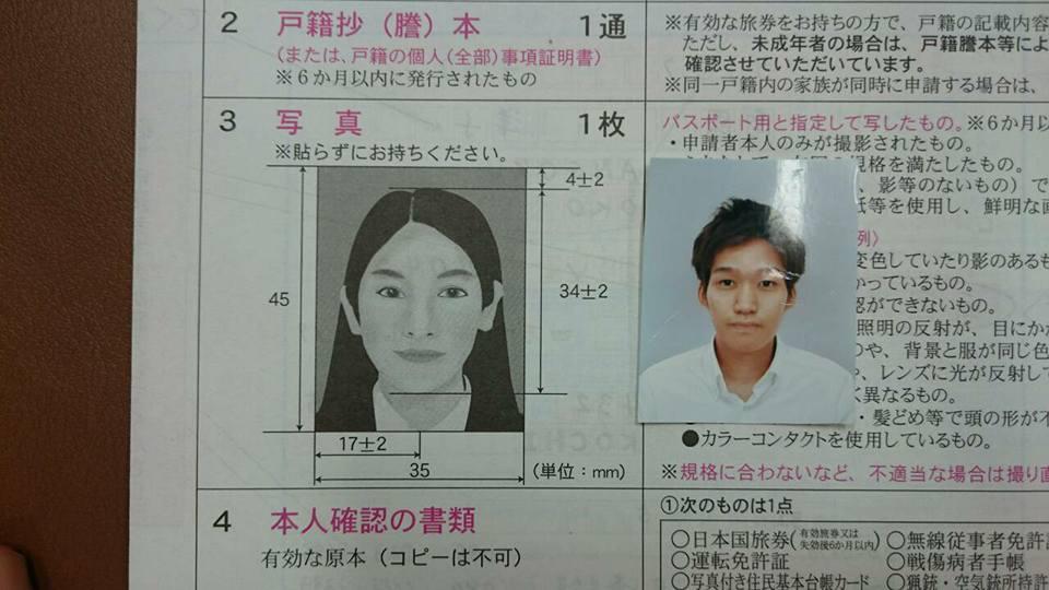 f:id:yagikatsuji:20170705113745j:plain