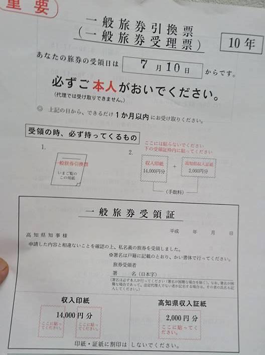 f:id:yagikatsuji:20170705123053j:plain