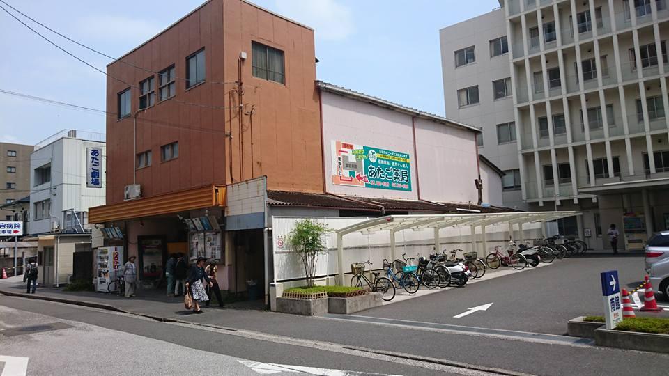 f:id:yagikatsuji:20170705132001j:plain