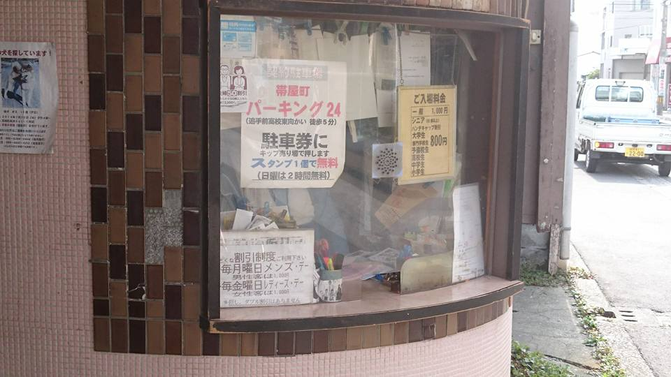 f:id:yagikatsuji:20170705132347j:plain
