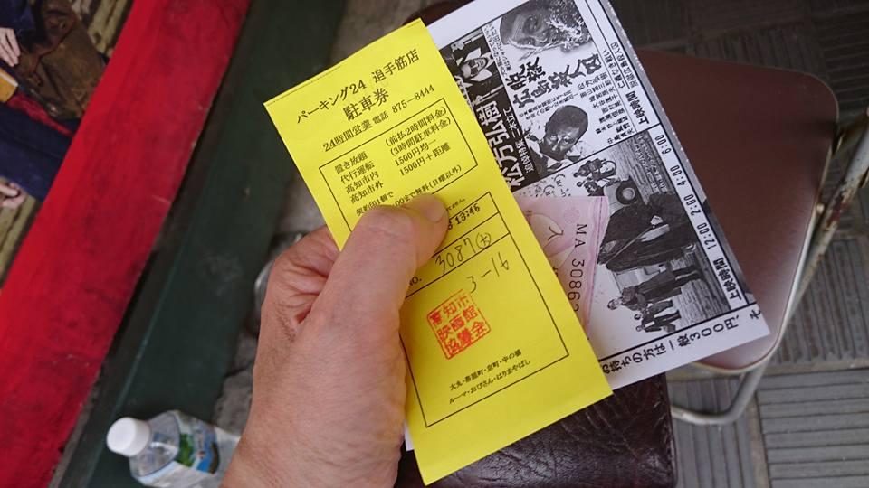 f:id:yagikatsuji:20170705132658j:plain