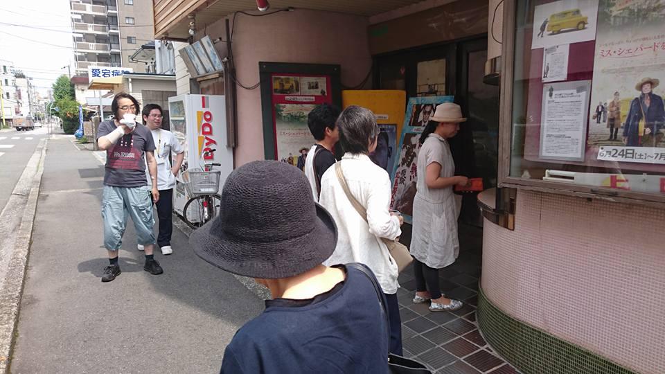 f:id:yagikatsuji:20170705133042j:plain