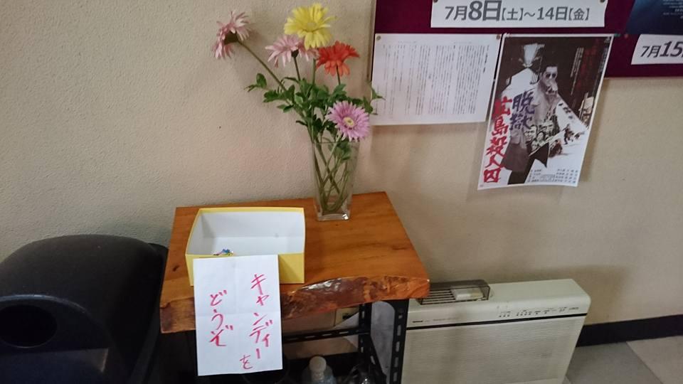 f:id:yagikatsuji:20170705141211j:plain