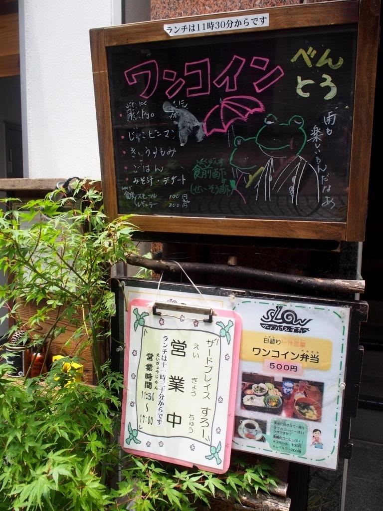 f:id:yagikatsuji:20170706183200j:plain
