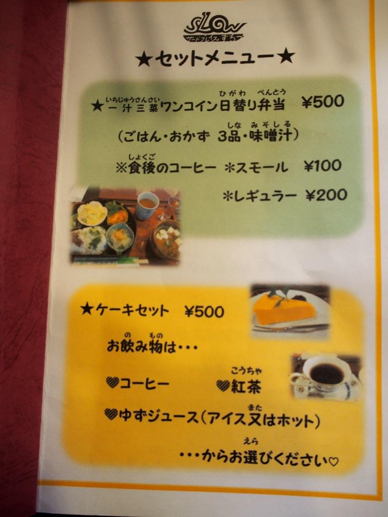 f:id:yagikatsuji:20170707180552j:plain