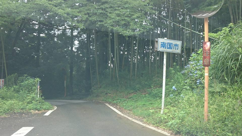 f:id:yagikatsuji:20170712151157j:plain