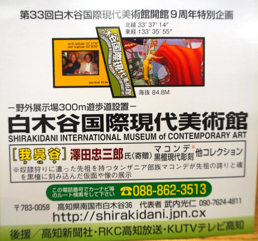 f:id:yagikatsuji:20170712162114j:plain